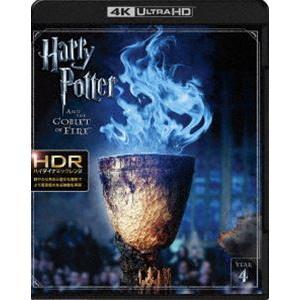 ハリー・ポッターと炎のゴブレット<4K ULTRA HD&ブルーレイセット> [Ultra HD Blu-ray]|dss