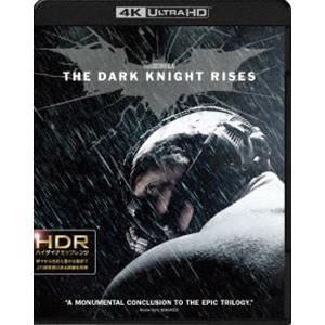 ダークナイト ライジング<4K ULTRA HD&ブルーレイセット> [Ultra HD Blu-ray]|dss