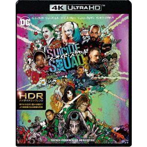 スーサイド・スクワッド エクステンデッド・エディション<4K ULTRA HD&2Dブルーレイセット> [Ultra HD Blu-ray]|dss