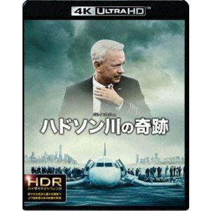 ハドソン川の奇跡<4K ULTRA HD&2Dブルーレイセット> [Ultra HD Blu-ray]|dss