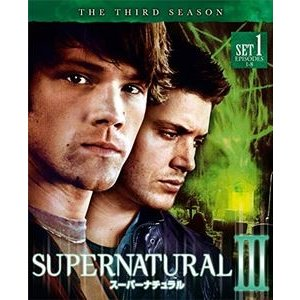 SUPERNATURAL〈サード・シーズン〉 前半セット [DVD]|dss