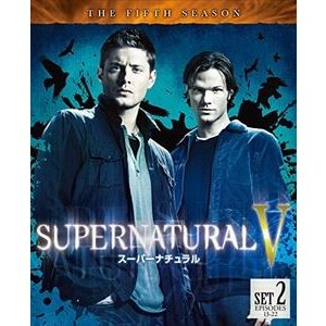 SUPERNATURAL〈フィフス・シーズン〉 後半セット [DVD]|dss