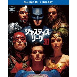 ジャスティス・リーグ 3D&2Dブルーレイセット(初回限定生産) [Blu-ray]|dss