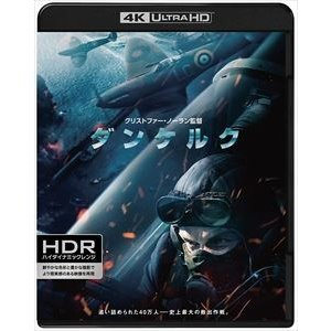 ダンケルク<4K ULTRA HD&ブルーレイセット> [Ultra HD Blu-ray]|dss