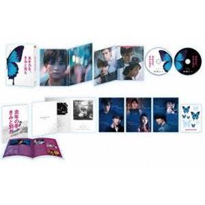 去年の冬、きみと別れ DVD プレミアム・エディション(初回限定生産) [DVD]|dss