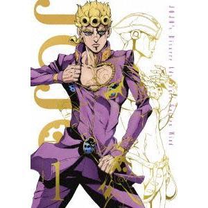 ジョジョの奇妙な冒険 黄金の風 Vol.1<初回仕様版> [DVD]|dss