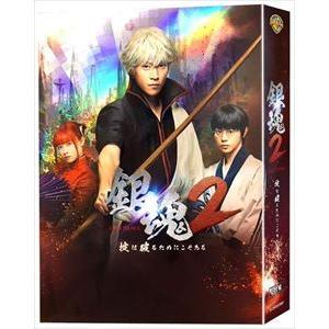 銀魂2 掟は破るためにこそある DVD プレミアム・エディション【初回限定】 [DVD]|dss