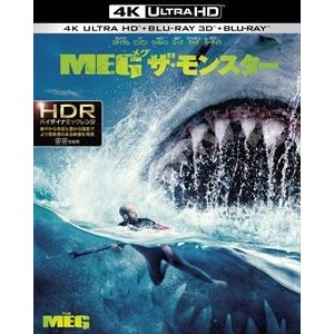 MEG ザ・モンスター<4K ULTRA HD&3D&2Dブルーレイセット>【初回限定】 [Ultra HD Blu-ray]|dss