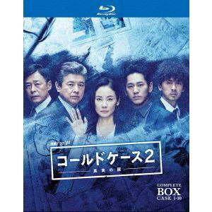 連続ドラマW コールドケース2 〜真実の扉〜 ブルーレイ コンプリート・ボックス [Blu-ray]|dss