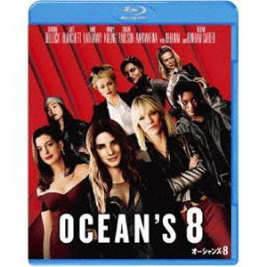 オーシャンズ8 [Blu-ray]|dss