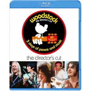 ディレクターズカット ウッドストック 愛と平和と音楽の3日間 アルティメット・コレクターズ・エディション [Blu-ray]|dss
