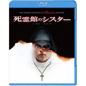死霊館のシスター [Blu-ray] dss