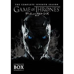 ゲーム・オブ・スローンズ 第七章:氷と炎の歌 DVDセット [DVD] dss