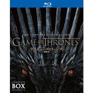 ゲーム・オブ・スローンズ 最終章 ブルーレイ コンプリート・ボックス(初回限定生産) [Blu-ray] dss