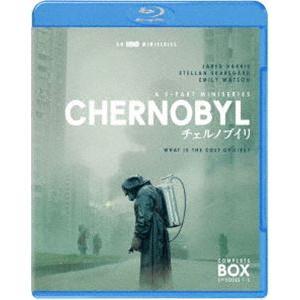 チェルノブイリ -CHERNOBYL- ブルーレイ コンプリート・セット [Blu-ray]