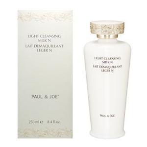 ポール&ジョー ライト クレンジング ミルク N 250ml|dss