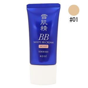 コーセー 雪肌精 ホワイト BBクリーム モイスト #01 やや明るい自然な肌色 30g|dss