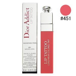 ディオールアディクトリップティント#451ナチュラルコーラル/Christian Dior/口紅/リ...