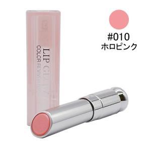 ディオールアディクトリップグロウ#010 Holo Pink/Christian Dior/口紅/リ...