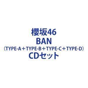 櫻坂46 / BAN(TYPE-A+TYPE-B+TYPE-C+TYPE-D) [CD+Blu-rayセット]|dss