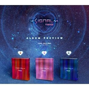 輸入盤 TWICE / 4TH MINI ALBUM : SIGNAL [CD] dss