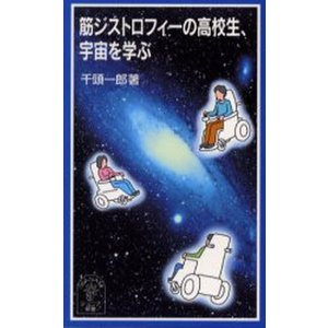 本 ISBN:9784005004256 千頭一郎/著 出版社:岩波書店 出版年月:2003年02月...