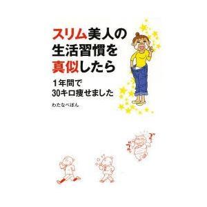 本 ISBN:9784040664101 わたなべぽん/著 出版社:KADOKAWA 出版年月:20...