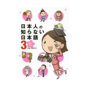 本 ISBN:9784040686479 蛇蔵/著 海野凪子/著 出版社:KADOKAWA 出版年月...