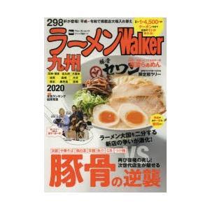 本[ムック] ISBN:9784048966207 出版社:KADOKAWA 出版年月:2019年0...