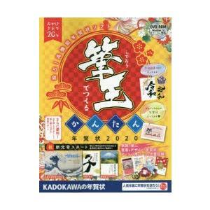 本 ISBN:9784049110265 出版社:角川アスキー総合研究所 出版年月:2019年10月...