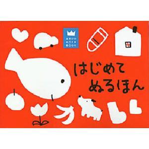 本 ISBN:9784052011757 LaZOO/構成・デザイン・イラスト 出版社:学研プラス ...