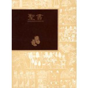 本 ISBN:9784061426061 フェデリコ・バルバロ/訳 出版社:講談社 出版年月:198...