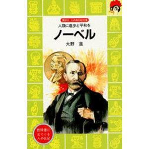 本 ISBN:9784061475410 大野進/著 出版社:講談社 出版年月:1983年03月 サ...