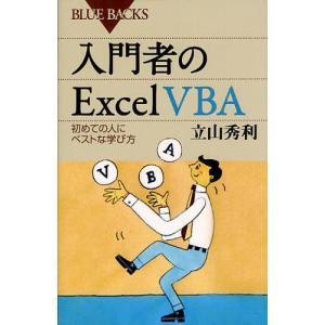 入門者のExcel VBA 初めての人にベストな学び方|dss