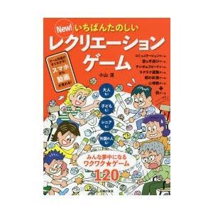 本 ISBN:9784074282876 小山混/著 出版社:主婦の友社 出版年月:2018年01月...