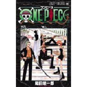 ONE PIECE 巻6|dss