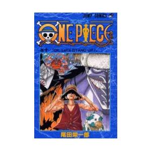 ONE PIECE 巻10|dss