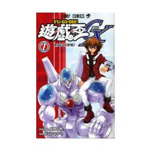 遊☆戯☆王GX 1|dss
