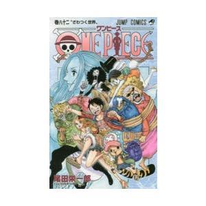 ONE PIECE 巻82|dss