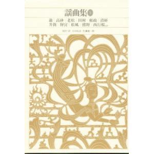 本 ISBN:9784096580585 小山 弘志 他 出版社:小学館 出版年月:1997年05月...