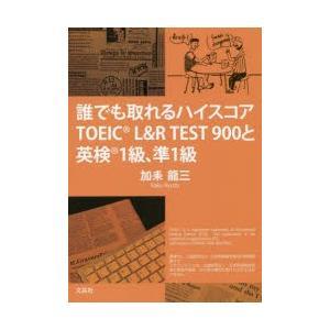 本 ISBN:9784286198163 加耒龍三/著 出版社:文芸社 出版年月:2019年01月 ...