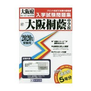 本 ISBN:9784290113770 出版社:教英出版 出版年月:2019年04月 小学学参 ≫...