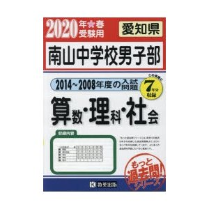 本 ISBN:9784290116061 出版社:教英出版 出版年月:2019年04月 小学学参 ≫...