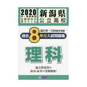 本 ISBN:9784290116740 出版社:教英出版 出版年月:2019年09月 中学学参 ≫...