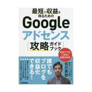 本 ISBN:9784297101268 古川英宏/著 出版社:技術評論社 出版年月:2018年12...