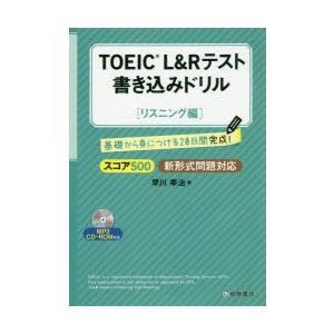 本 ISBN:9784342001598 早川幸治/著 出版社:桐原書店 出版年月:2017年09月...