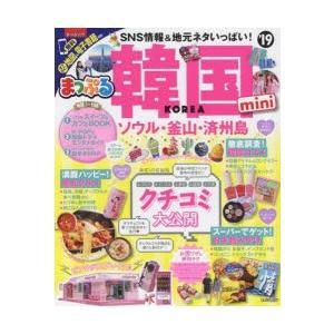 本[ムック] ISBN:9784398284600 出版社:昭文社 出版年月:2018年03月 サイ...
