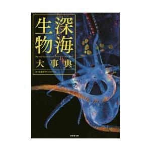 本 ISBN:9784415318738 佐藤孝子/著 出版社:成美堂出版 出版年月:2015年01...