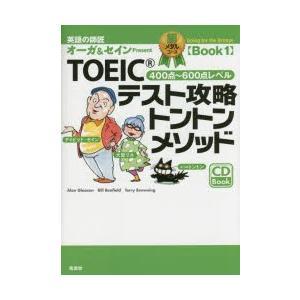 本 ISBN:9784523251583 大賀リヱ/著 デイビッド・セイン/著 出版社:南雲堂 出版...