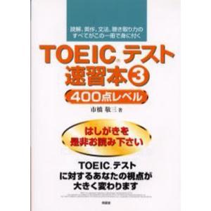 本 ISBN:9784523264071 市橋敬三/著 出版社:南雲堂 出版年月:2002年02月 ...
